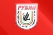 Rubin-Kazan-New-Logo-485x728